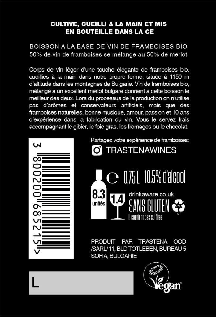 Vin bio 50% framboise et 50% merlot.