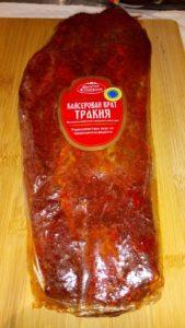 VRAT TRAKIA IGP   Échine de porc séchée marinée au vin blanc et paprika.