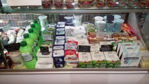Fromage en Saumur, affinage de 40 jours, au lait de vache, brebis et chèvre, Fromage Bio Bulgare, Fromage de pâte pressé cuite de lait de vache et brebis. Yaourt Bulgare avec la bactérie lactobacillus bulgaricus. Lait de vache, brebis, chèvre et buflon.