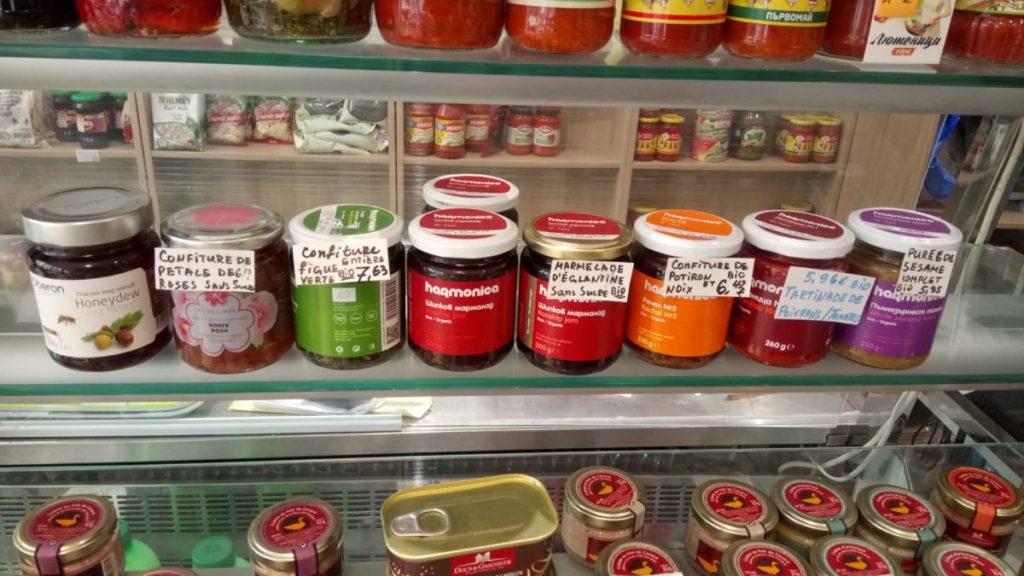 Confiture Bio, confiture de pétales de roses sans sucre, miel noir de miellat de chêne Bulgare.