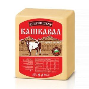 kashkaval bulgare